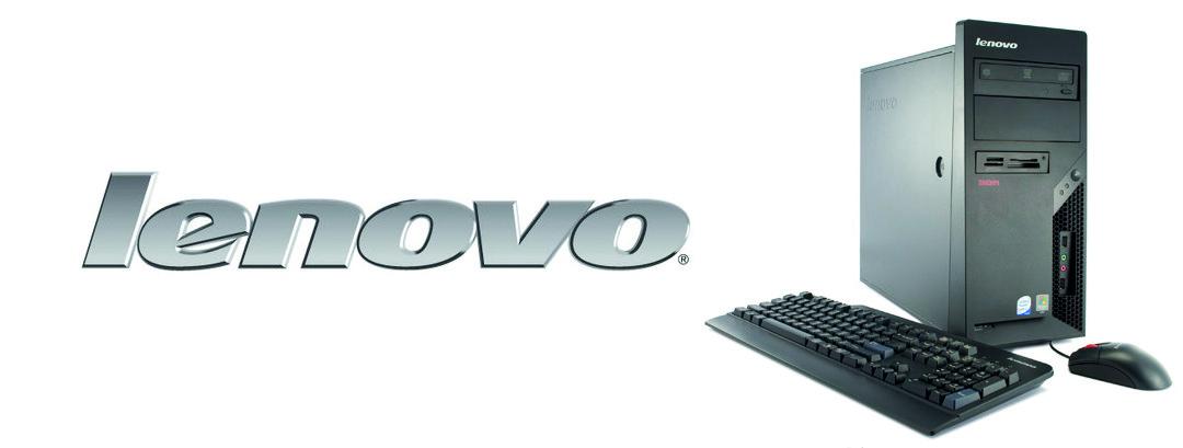Ordinador Lenovo M58e per només 155€